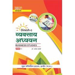 BUSINESS STUDIES CLASS 11  HINDI